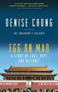 Egg On Mao - Denise Chong